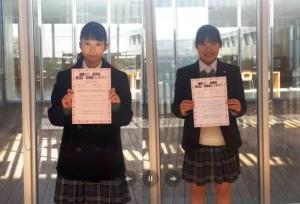 【英語科】英単語コンテスト結果!!