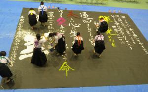 修徳祭の開催