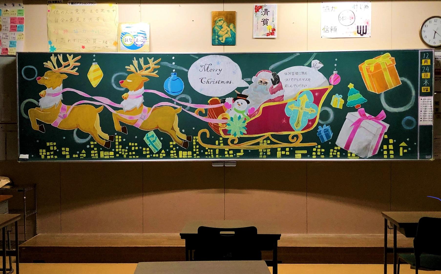 黒板アートでMerry Christmas!