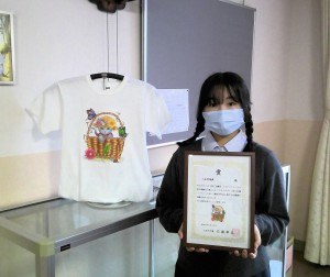 Tシャツデザイン画100選コンテスト 市長賞受賞