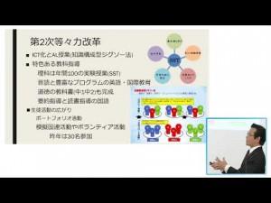 【入試関係】2020年度入試結果報告会