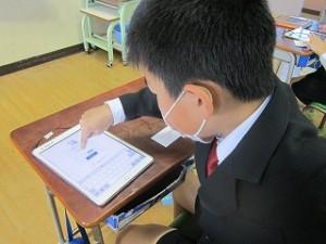 清瀬 私立 小学校 東星学園 校長 大矢正則 国語科の取り組み(2)