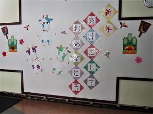 東星学園 校長・大矢正則 清瀬 私立 小学校 新年あけましておめでとうございます(2)