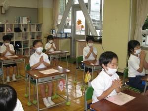 カトリック ミッション 男女 東星学園小学校 大矢正則校長 宗教(1)