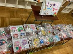 カトリック ミッション 男女 東星学園 校長 大矢正則 バザー販売会(1)