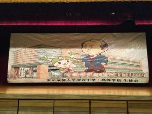 生徒会企画(巨大貼り絵)が完成しました。