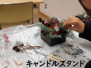 02.20201119・02クリスマス飾りb