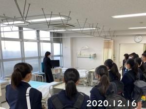 20201216・01神奈川歯科大学訪問c