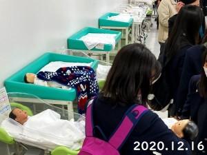 20201216・02神奈川歯科大学訪問 d
