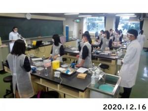 20201216・04神奈川歯科大学訪問a