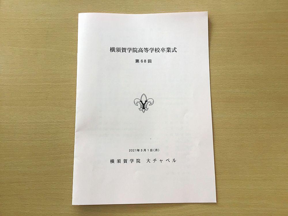 12.20210301・10高3卒業式a
