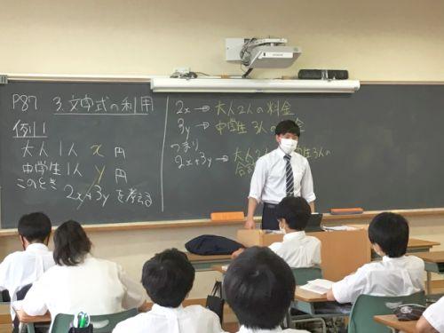 20210607・01教育実習