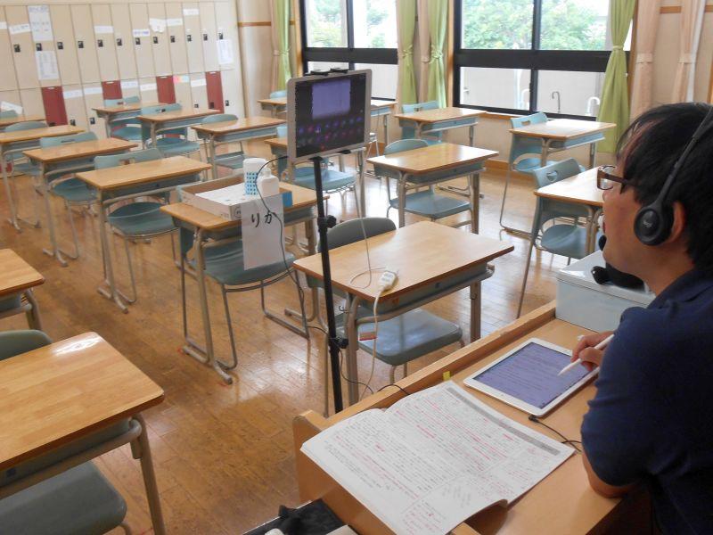 20210906・02中学オンライン授業a