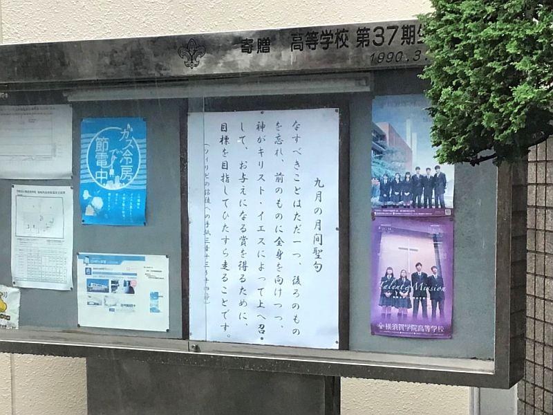 202109091・03月間聖句a