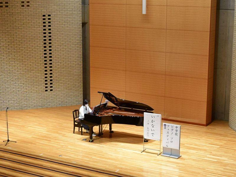 20210925・01楠木祭・中学ピアノa