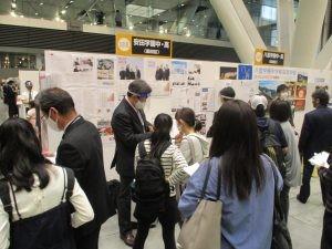 2021東京都私学展に出展しました